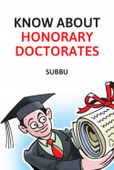 KNOW ABOUT HONORARY DOCTORATES by Subbu in English