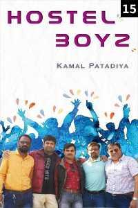 Hostel Boyz - 15