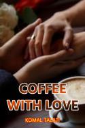 Coffee With Love by Komal Talati in Hindi