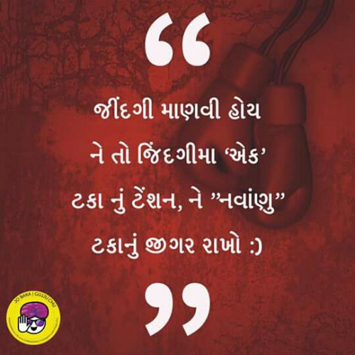 Post by Hitanshi Shah on 02-Aug-2017 12:12am