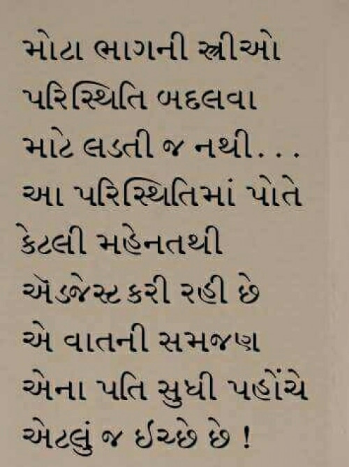 Post by Hitanshi Shah on 02-Aug-2017 10:50pm