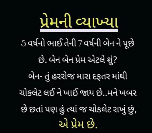 Quotes, Poems and Stories by Hitanshi Shah | Matrubharti