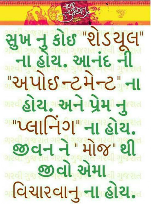 Post by Hitanshi Shah on 04-Aug-2017 07:08am