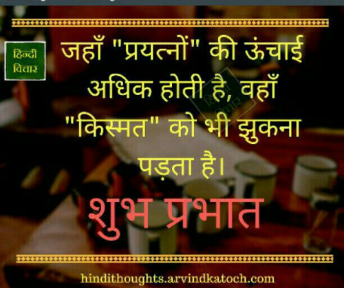 Post by Hitanshi Shah on 14-Aug-2017 07:24am