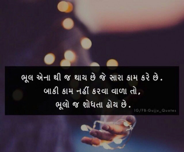 Post by Hitanshi Shah on 21-Aug-2017 12:53am