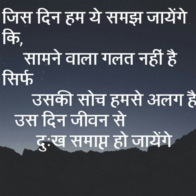 Post by Hitanshi Shah on 12-Sep-2017 07:31pm