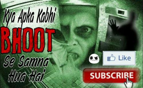#horrorStatus in Hindi, Gujarati, Marathi | Matrubharti