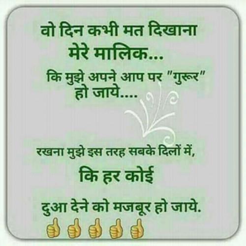 Post by Komal Patel on 02-Oct-2017 06:46am