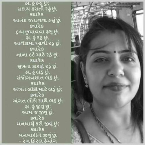 Quotes, Poems and Stories by Rajan Patel   Matrubharti