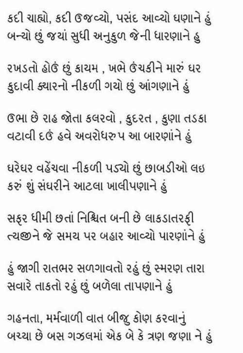 Post by Bharat on 22-Oct-2017 06:03pm