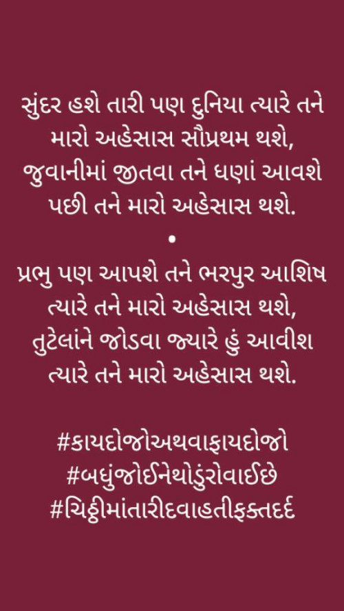 Post by Ravi Gohel on 12-May-2018 11:32pm