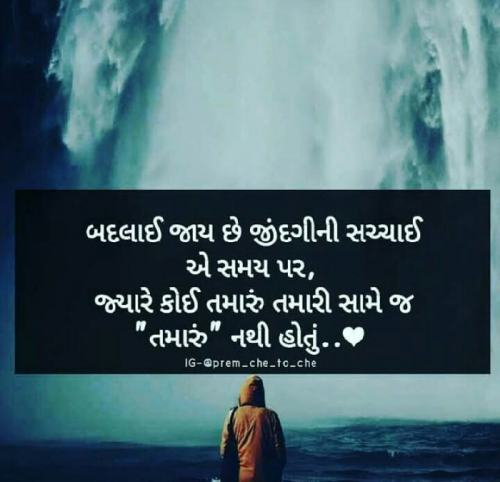 Post by Chintan Gajera on 12-Jun-2018 07:46pm