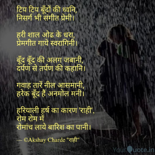 Post by Akshay Charde on 21-Sep-2018 11:35am