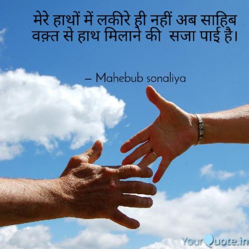 Post by Author Mahebub Sonaliya on 29-Sep-2018 07:08pm