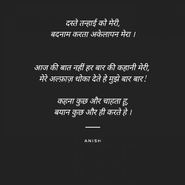 Post by Anish on 02-Oct-2018 11:11pm