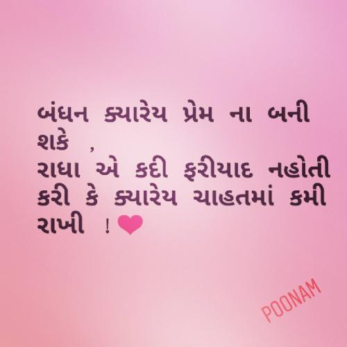 Post by Urmi Chauhan on 29-Oct-2018 10:05pm