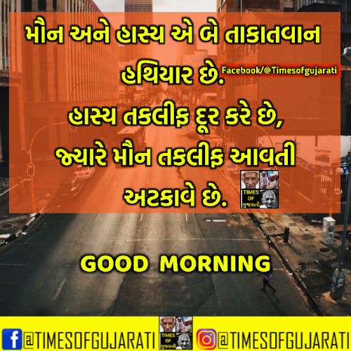 #GujjuChuStatus in Hindi, Gujarati, Marathi | Matrubharti