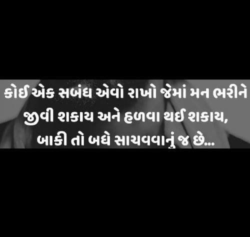 Post by Kk Sojitra on 11-Nov-2018 09:01pm