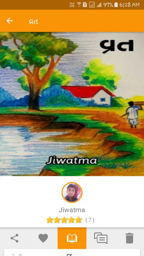 Jiwatma ના બાઇટ્સ