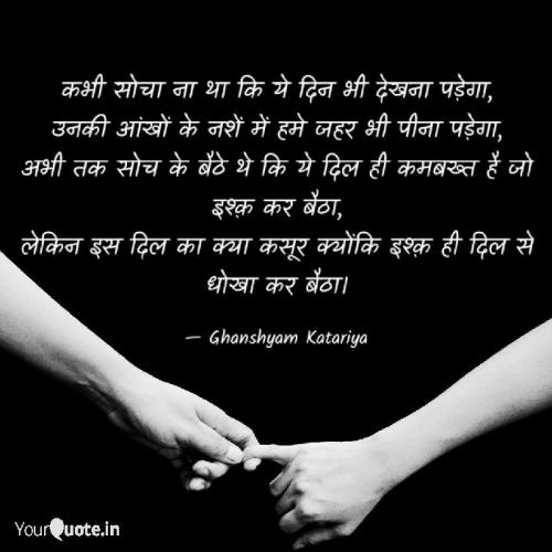 Post by Ghanshyam Katriya on 22-Nov-2018 11:34am