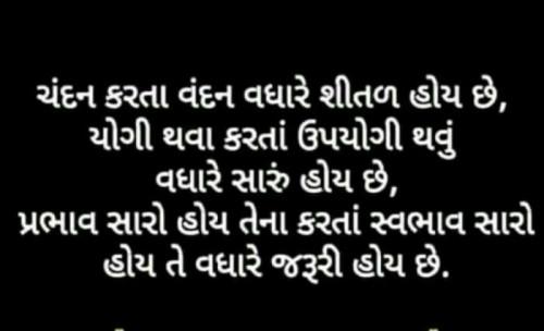 Post by Shailesh Ahir on 27-Nov-2018 10:41am