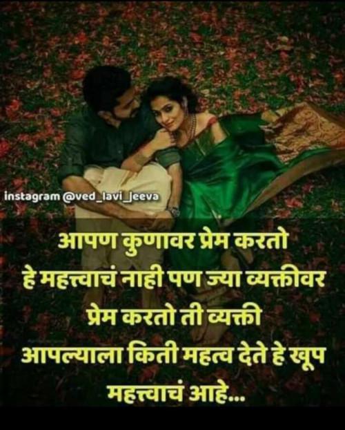 Post by priyanka purkar on 28-Nov-2018 12:31pm