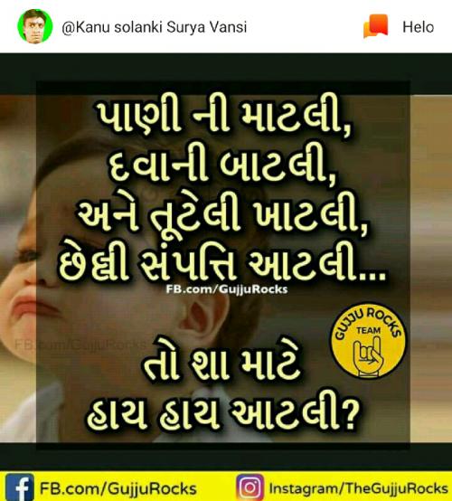Post by Umesh Jadav on 30-Nov-2018 08:36am