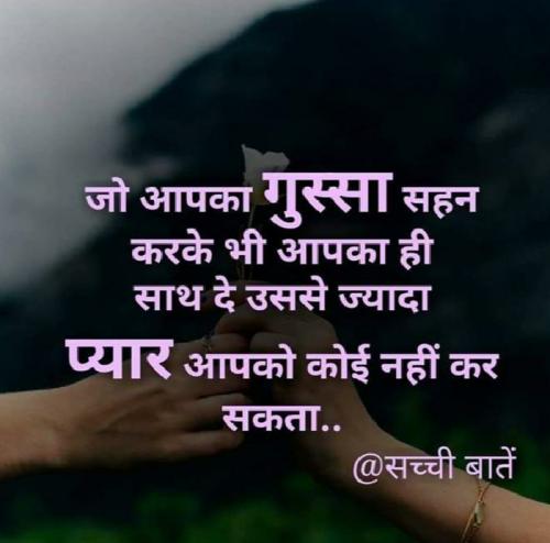 Post by Surya Ahir on 03-Dec-2018 08:09pm