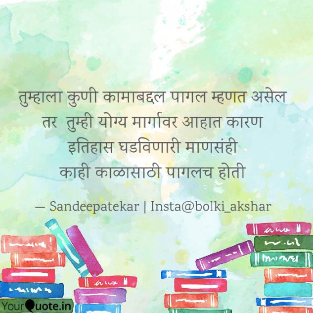 Post by Er Sandeep Patekar on 05-Dec-2018 11:19am