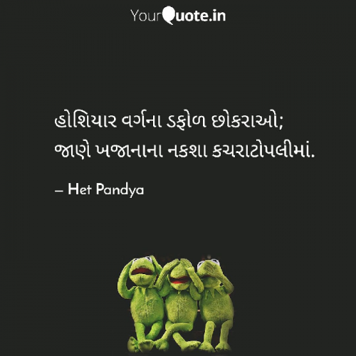 #wordswagStatus in Hindi, Gujarati, Marathi | Matrubharti