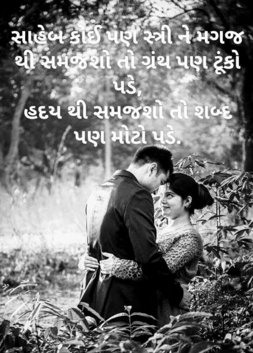 Post by A friend on 10-Dec-2018 04:46pm