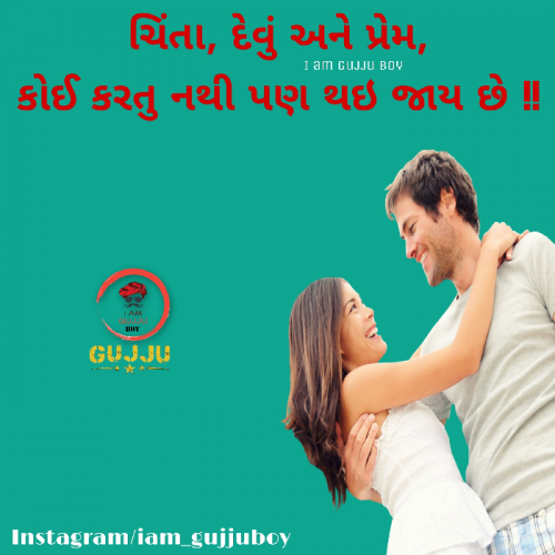 #palitanaStatus in Hindi, Gujarati, Marathi | Matrubharti