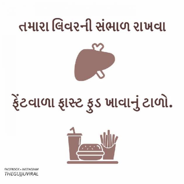 Post by Mahesh Sangani on 11-Dec-2018 07:10am