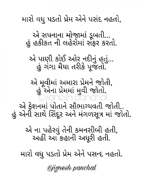 #mumbaiStatus in Hindi, Gujarati, Marathi | Matrubharti