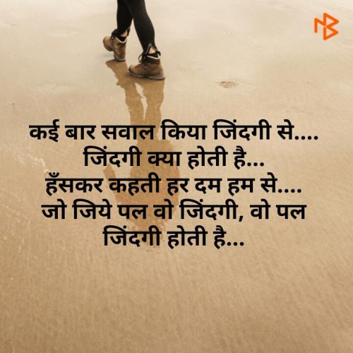 Post by Harshad Molishree on 12-Dec-2018 08:30am