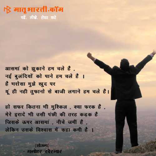 #dailymotivationStatus in Hindi, Gujarati, Marathi | Matrubharti