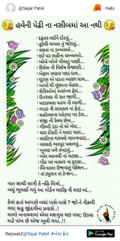 Post by Harish on 15-Dec-2018 09:02am