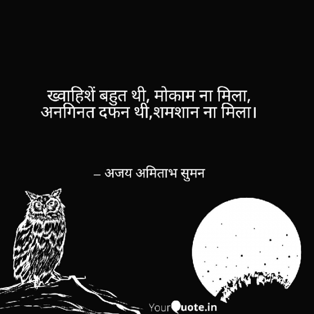 Post by Ajay Amitabh Suman on 16-Dec-2018 08:32pm