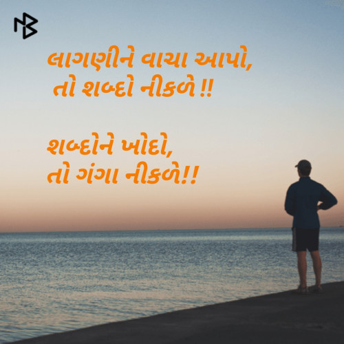 Post by Parul Mehta on 18-Dec-2018 06:33am