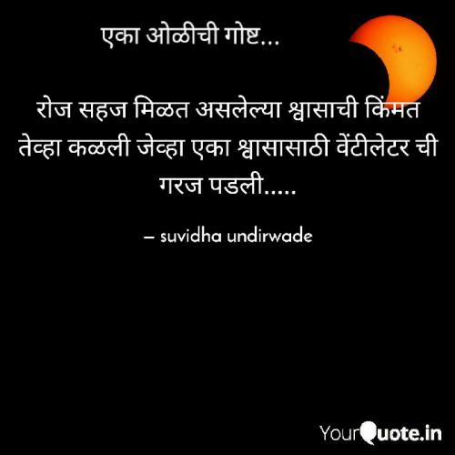 Post by Suvidha undirwade on 19-Dec-2018 08:20am