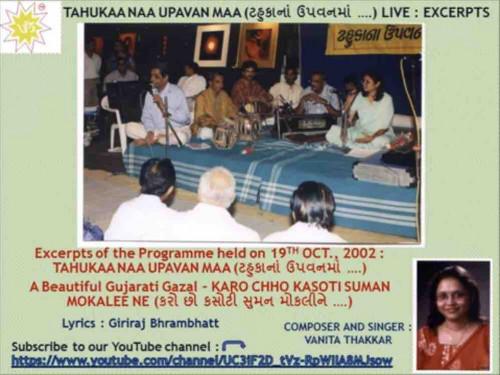 #GujaratiMusicStatus in Hindi, Gujarati, Marathi | Matrubharti
