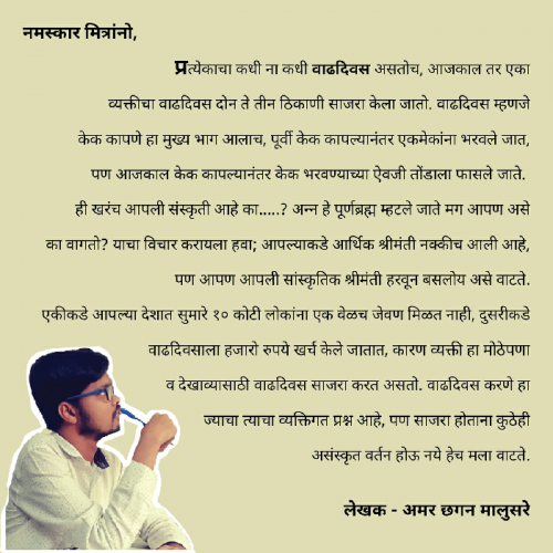 Post by Amar Malusare on 20-Dec-2018 11:47am