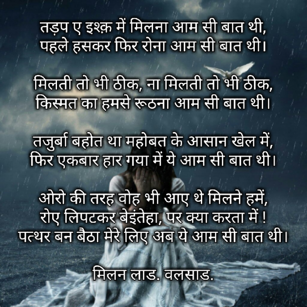 Post by Milan on 24-Dec-2018 06:52am