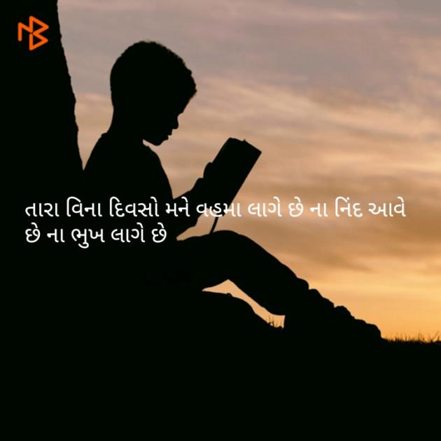 Post by Raj thakor jay mahakal on 24-Dec-2018 07:28am