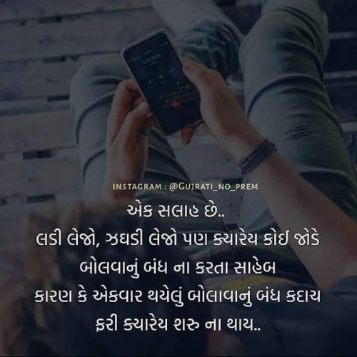 Post by Dimple Shah on 25-Dec-2018 12:59am