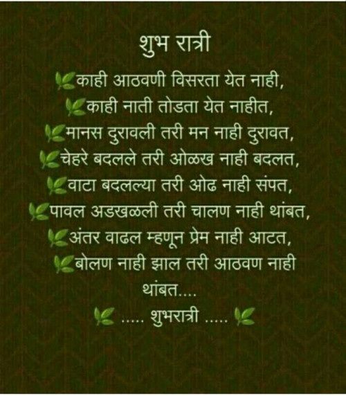 Post by Archana on 29-Dec-2018 09:03pm