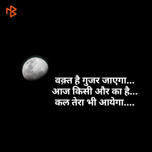 Post by Harshad Molishree on 31-Dec-2018 04:31am