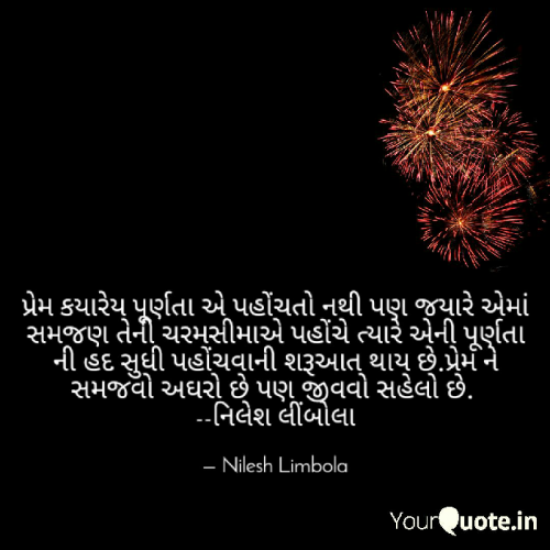 Post by Nilesh Limbola on 01-Jan-2019 12:38pm