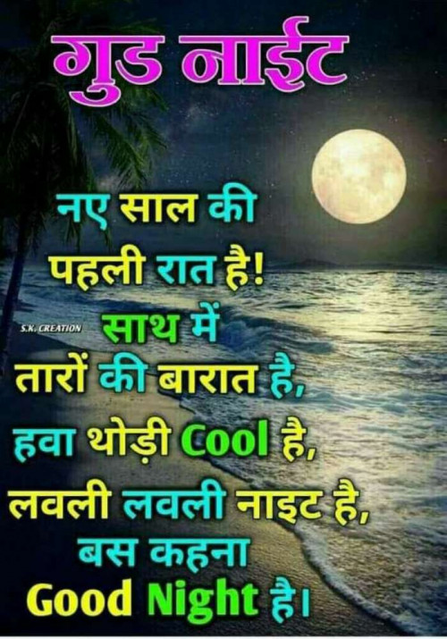 Post by Archana on 01-Jan-2019 11:35pm