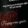 gujarati quotes status by mahi surati on jan am